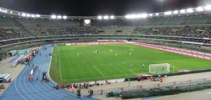 Atalanta Chievo Verona match